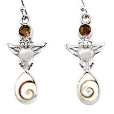 6.04cts natural white shiva eye smoky topaz 925 silver owl earrings r51514