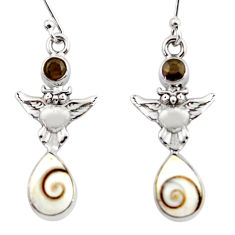 5.63cts natural white shiva eye smoky topaz 925 silver owl earrings r51520