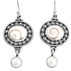 10.47cts natural white shiva eye white pearl 925 silver dangle earrings r59773