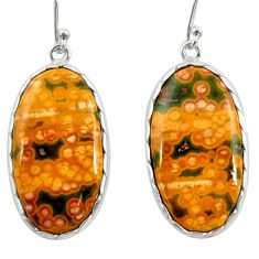 21.53cts natural yellow ocean sea jasper (madagascar) 925 silver earrings r28866