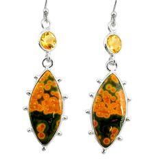 15.93cts natural yellow ocean sea jasper (madagascar) 925 silver earrings r28876