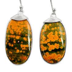 20.47cts natural yellow ocean sea jasper (madagascar) 925 silver earrings r30375