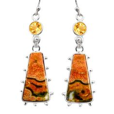 18.24cts natural yellow ocean sea jasper (madagascar) 925 silver earrings r30379