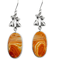 Clearance Sale- 16.85cts natural yellow snakeskin jasper 925 silver two cats earrings d39590