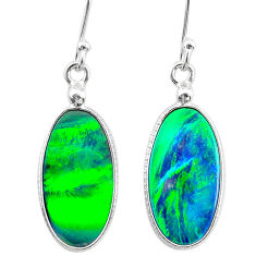 4.29cts northern lights aurora opal (lab) sterling silver dangle earrings t23486