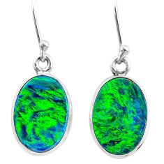 6.19cts northern lights aurora opal (lab) sterling silver dangle earrings t23549