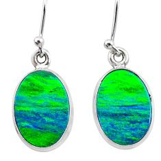 6.26cts northern lights aurora opal 925 sterling silver (lab) earrings t23625