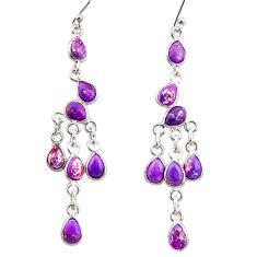 9.12cts purple copper turquoise 925 sterling silver chandelier earrings r33549