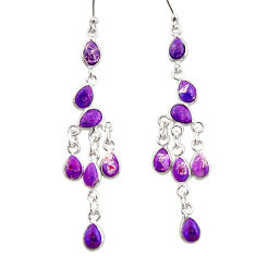 10.65cts purple copper turquoise 925 sterling silver chandelier earrings r33550