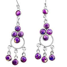 11.57cts purple copper turquoise 925 sterling silver chandelier earrings r37392