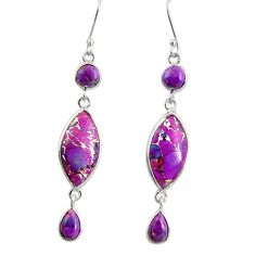 Clearance Sale- 14.18cts purple copper turquoise 925 sterling silver dangle earrings d39507