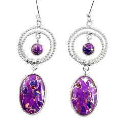 copper turquoise 925 sterling silver dangle earrings d39618