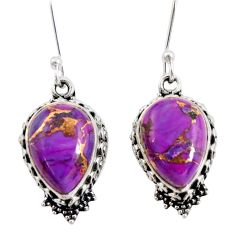 Clearance Sale- 9.62cts purple copper turquoise 925 sterling silver dangle earrings d40408