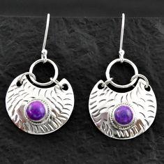 opper turquoise 925 sterling silver dangle earrings d40591