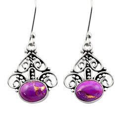 Clearance Sale- 4.00cts purple copper turquoise 925 sterling silver dangle earrings d40868