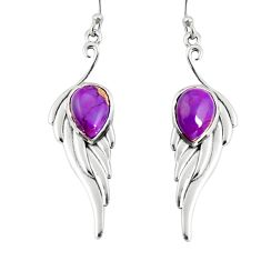 5.51cts purple copper turquoise 925 sterling silver dangle earrings r19784