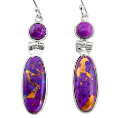 13.64cts purple copper turquoise 925 sterling silver dangle earrings r19925