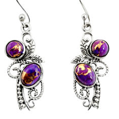 4.92cts purple copper turquoise 925 sterling silver dangle earrings r26088