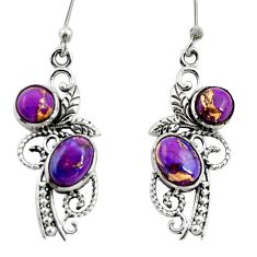 4.69cts purple copper turquoise 925 sterling silver dangle earrings r26089