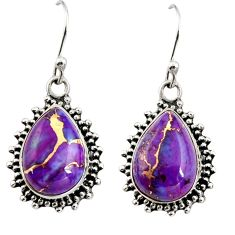 11.23cts purple copper turquoise 925 sterling silver dangle earrings r26541