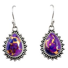 10.37cts purple copper turquoise 925 sterling silver dangle earrings r26542