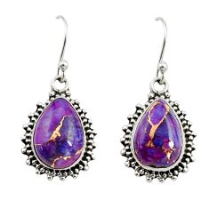 11.25cts purple copper turquoise 925 sterling silver dangle earrings r26543