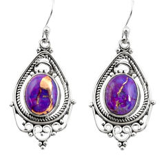 7.97cts purple copper turquoise 925 sterling silver dangle earrings r30821
