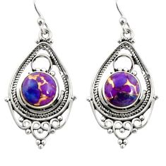 6.68cts purple copper turquoise 925 sterling silver dangle earrings r30903