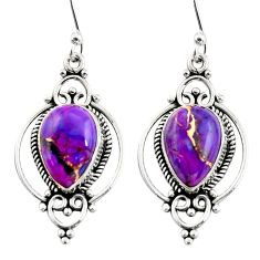 8.75cts purple copper turquoise 925 sterling silver dangle earrings r30963