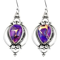 8.75cts purple copper turquoise 925 sterling silver dangle earrings r30969