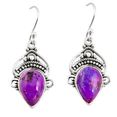 8.32cts purple copper turquoise 925 sterling silver dangle earrings r30982