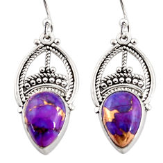 8.09cts purple copper turquoise 925 sterling silver dangle earrings r31033