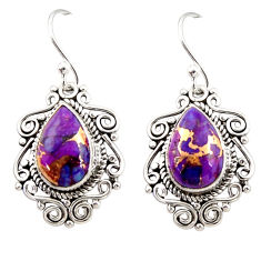 8.06cts purple copper turquoise 925 sterling silver dangle earrings r31049
