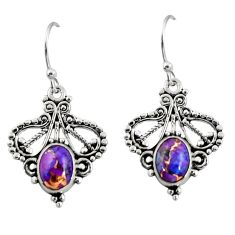 4.06cts purple copper turquoise 925 sterling silver dangle earrings r31157