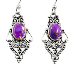 4.06cts purple copper turquoise 925 sterling silver dangle earrings r31183