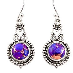 5.90cts purple copper turquoise 925 sterling silver dangle earrings r31261