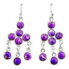 11.50cts purple copper turquoise 925 sterling silver dangle earrings r33574