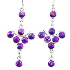 12.12cts purple copper turquoise 925 sterling silver dangle earrings r33575
