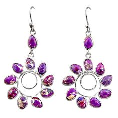 13.60cts purple copper turquoise 925 sterling silver dangle earrings r37450