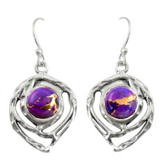 5.28cts purple copper turquoise 925 sterling silver dangle earrings r39170