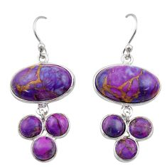 16.04cts purple copper turquoise 925 sterling silver dangle earrings r40401