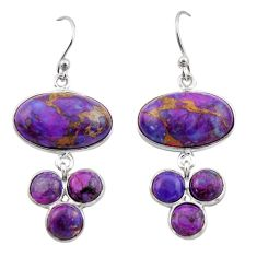 14.85cts purple copper turquoise 925 sterling silver dangle earrings r40403