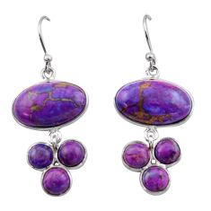 16.13cts purple copper turquoise 925 sterling silver dangle earrings r40404
