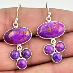 12.77cts purple copper turquoise 925 sterling silver dangle earrings r42279