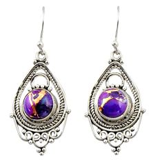 6.93cts purple copper turquoise 925 sterling silver dangle earrings r42307