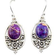 7.66cts purple copper turquoise 925 sterling silver dangle earrings r42348