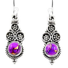 0.81cts purple copper turquoise 925 sterling silver dangle earrings r54054
