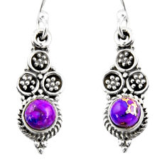 0.81cts purple copper turquoise 925 sterling silver dangle earrings r54056