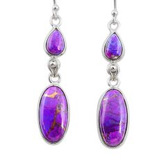 9.13cts purple copper turquoise 925 sterling silver dangle earrings r68254