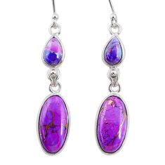 10.33cts purple copper turquoise 925 sterling silver dangle earrings r68256